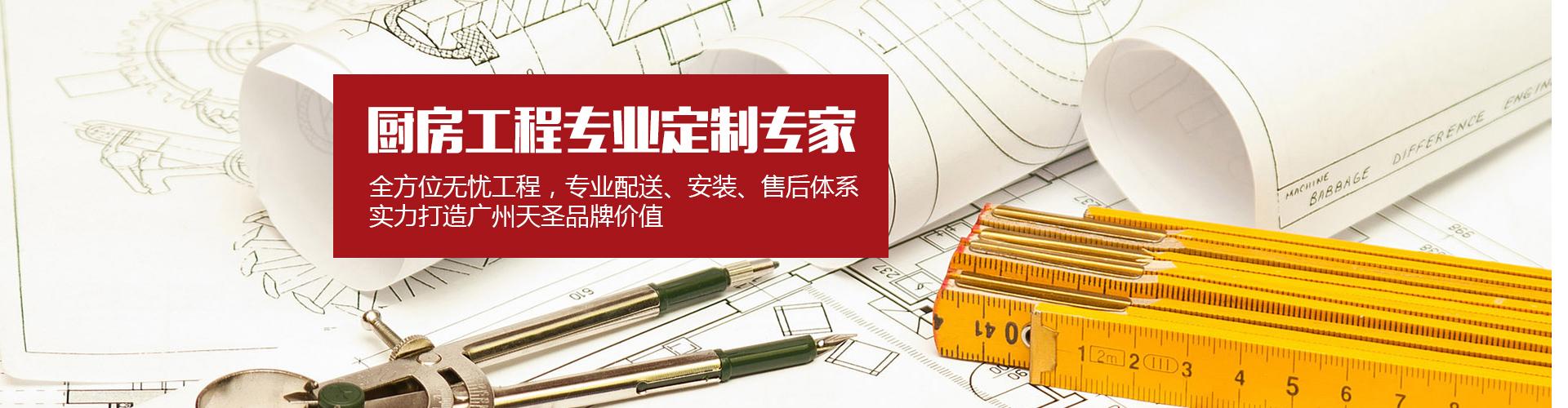 vwin德赢娱乐网|下载入口工程专业定制专家