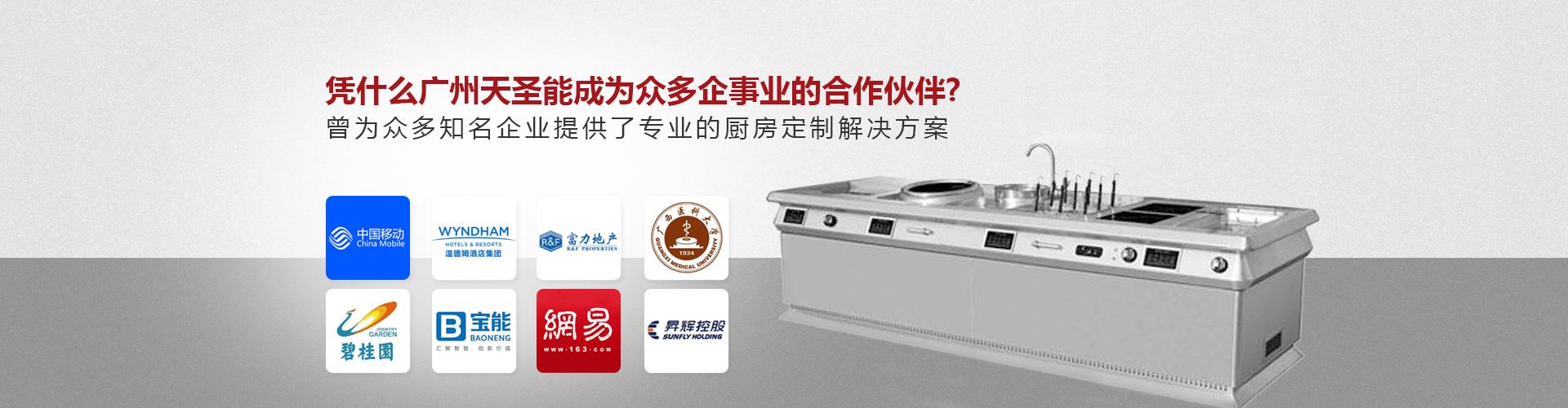 凭什么广州vwin德赢备用官网能成为vwin德赢在线登陆领先企业