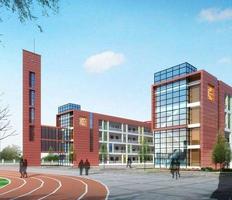 学校vwin德赢娱乐网|下载入口工程项目