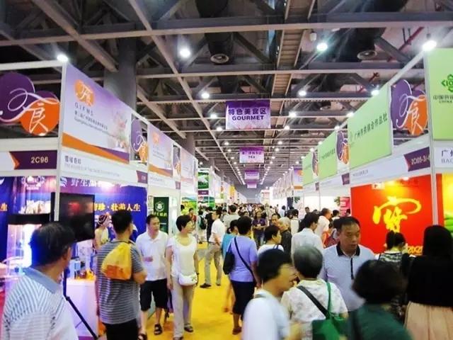第二届中国烹饪铁人赛-通道
