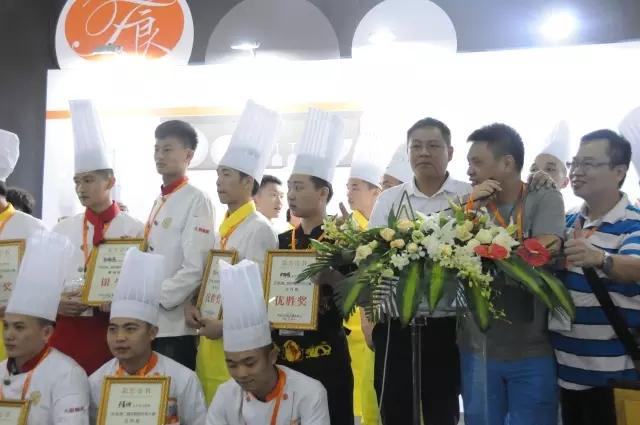 第二届中国烹饪铁人赛合照