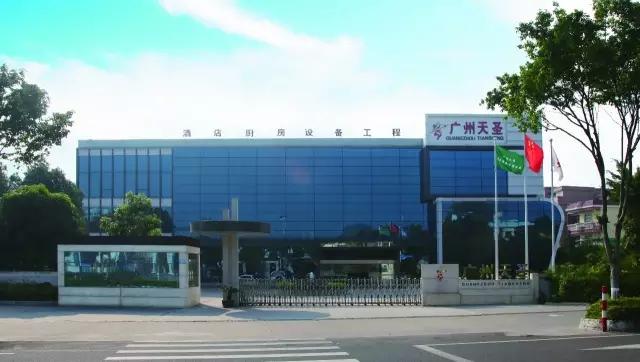 广州vwin德赢备用官网总公司