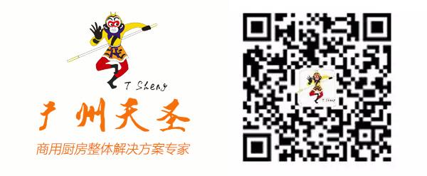 广州vwin德赢备用官网微信二维码