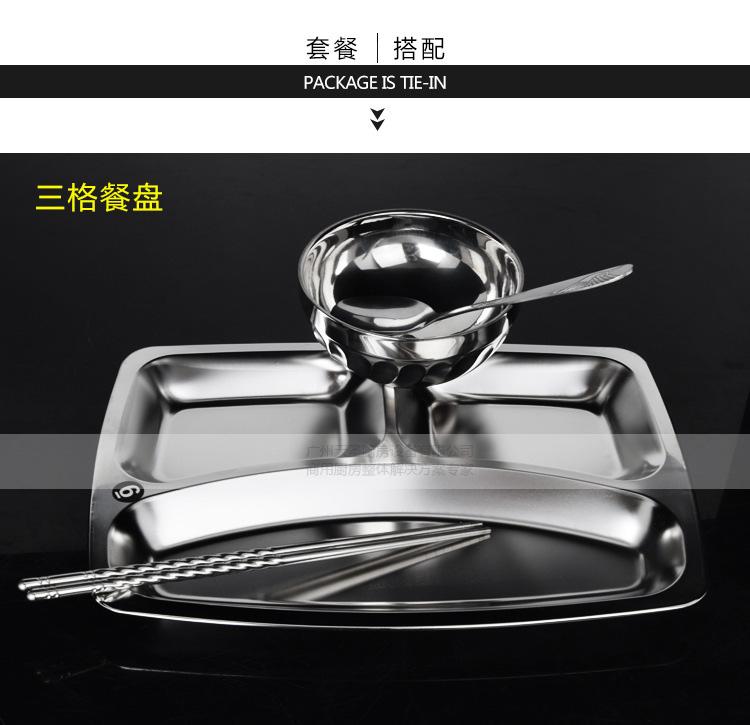 不锈钢餐盆-vwin德赢备用官网vwin德赢娱乐网|下载入口设备