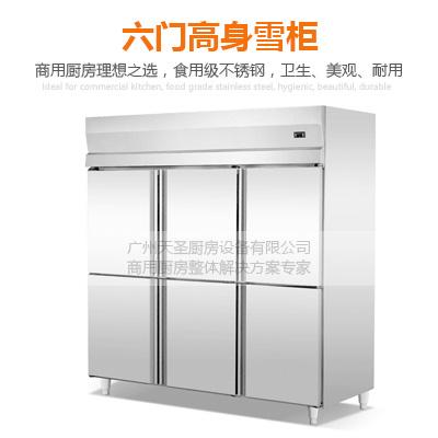 六门高身雪柜,六门高身冰箱,六门冰箱,六门冰柜1