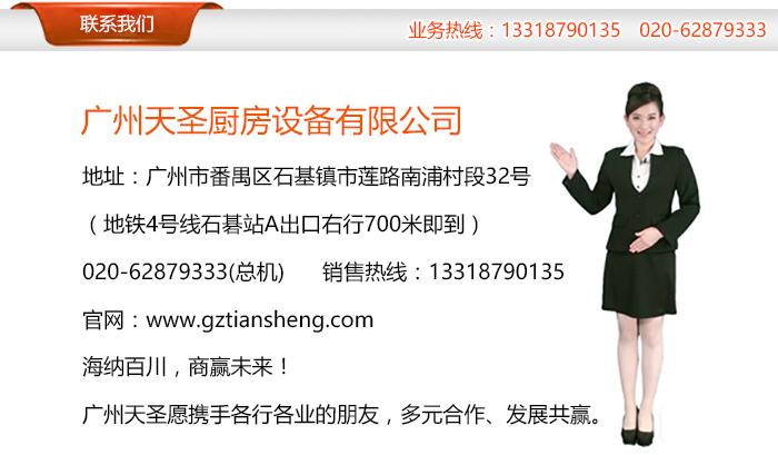广州vwin德赢备用官网—商用vwin德赢娱乐网|下载入口工程设计的十大优势