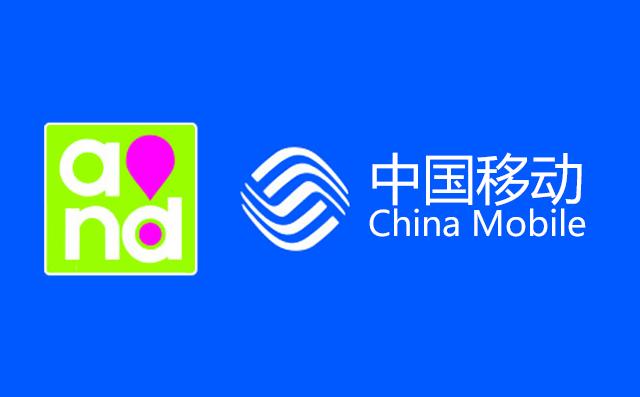 中国移动vwin德赢娱乐网|下载入口工程