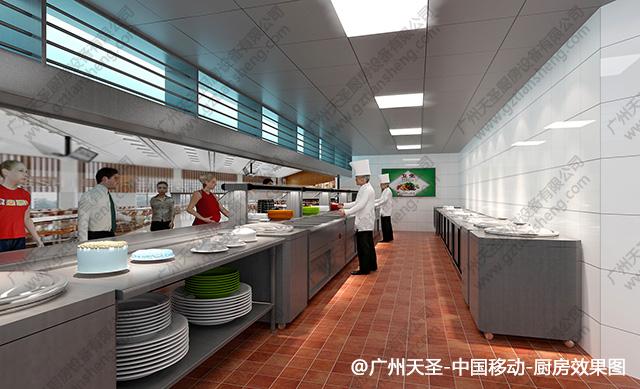 中国移动vwin德赢娱乐网|下载入口工程设计效果图1