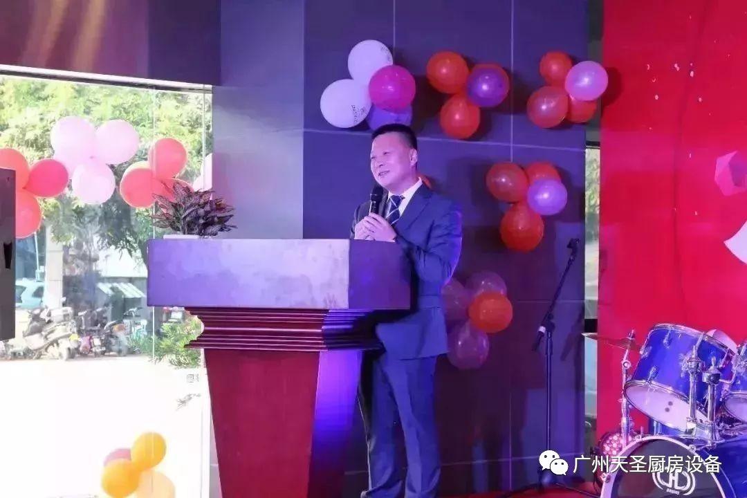 广州vwin德赢备用官网四周年庆典2