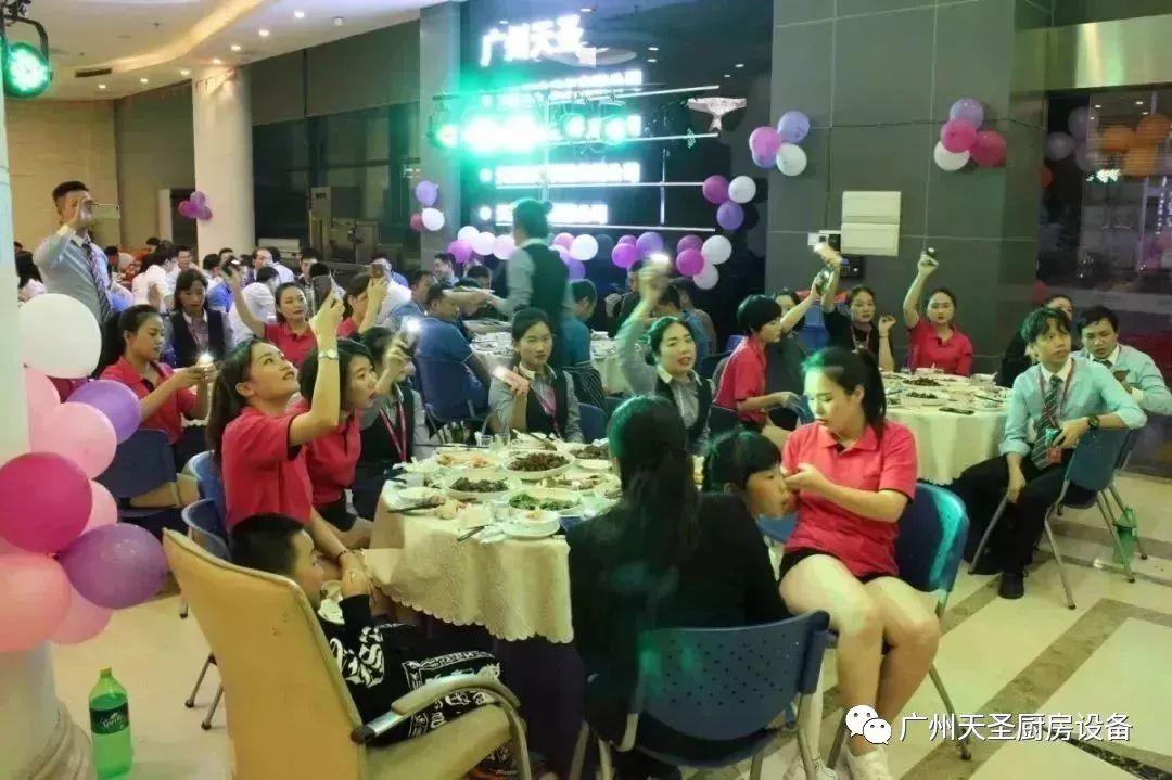广州vwin德赢备用官网四周年庆典5