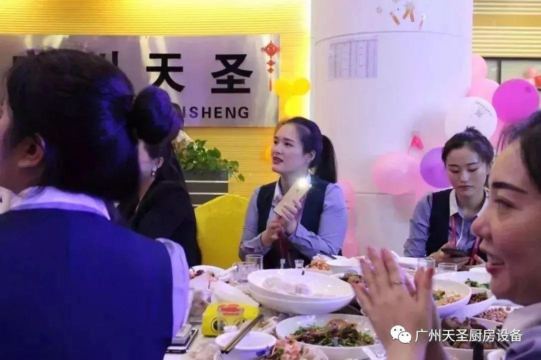 广州vwin德赢备用官网四周年庆典14