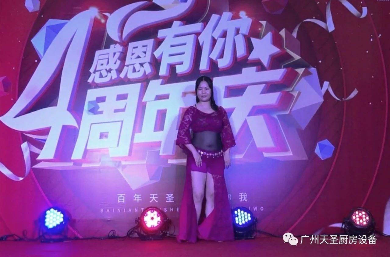 广州vwin德赢备用官网四周年庆典16