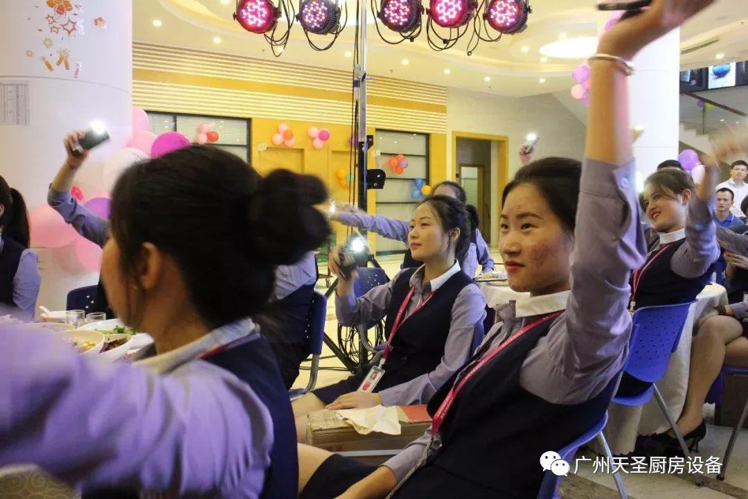 广州vwin德赢备用官网四周年庆典18