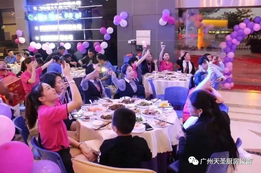 广州vwin德赢备用官网四周年庆典21