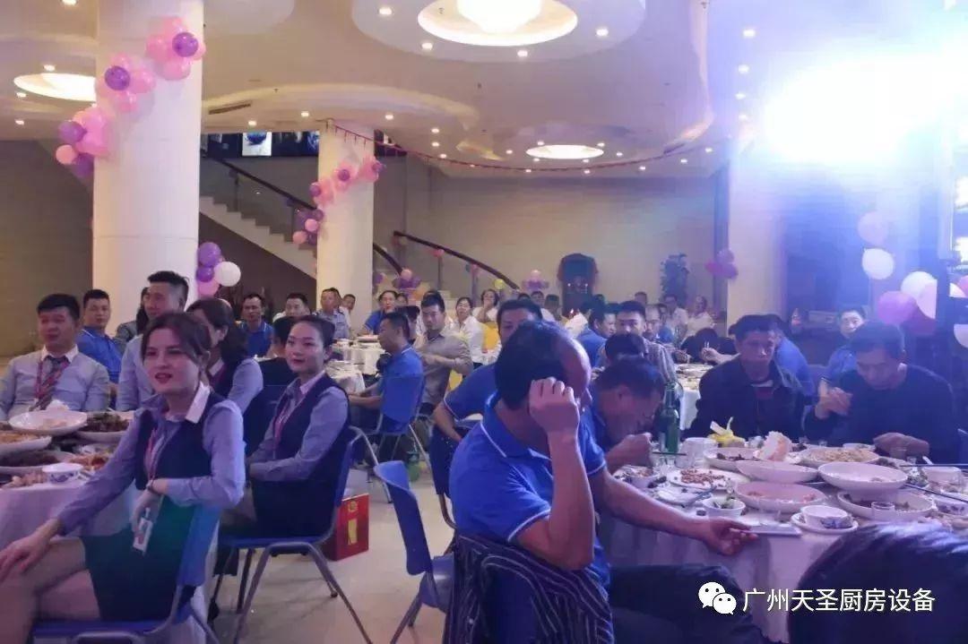 广州vwin德赢备用官网四周年庆典22