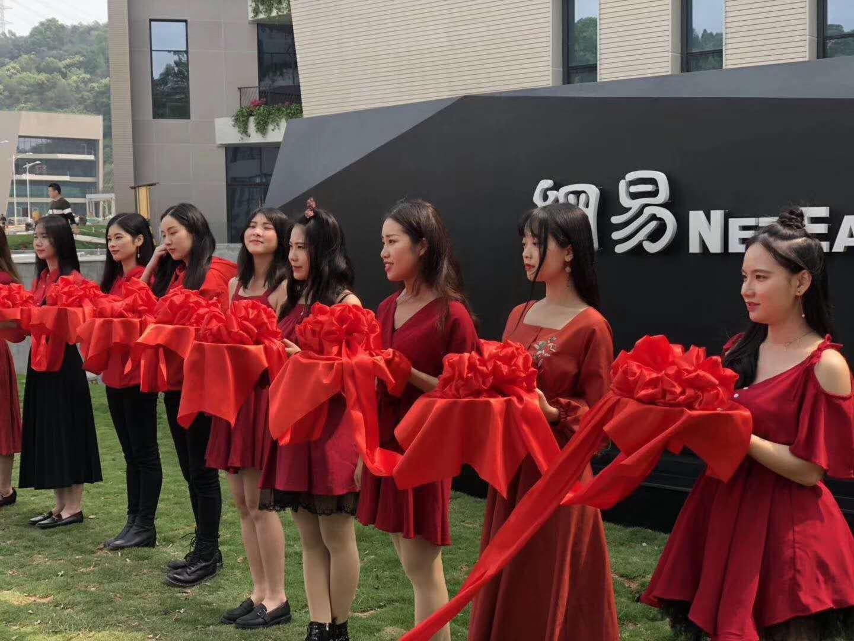 广州网易游戏总部基地员工vwin德赢娱乐网|下载入口项目2