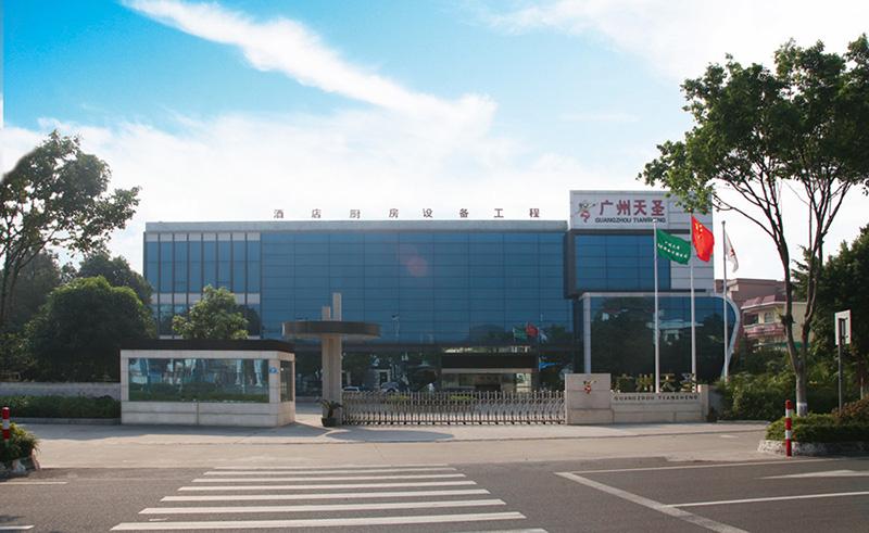 广州vwin德赢备用官网办公大楼